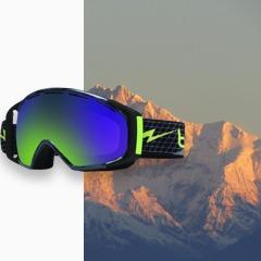 gogle narciarskie kategoria w sklepie skifanatic